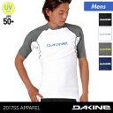 DAKINE/ダカイン メンズ 半袖 ラッシュガード AH231-852 水着 みずぎ 紫外線カット UVカット UPF50+ 海水浴 プール 男性用 おしゃれ 人気