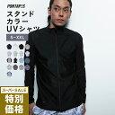マスクプレゼント ラッシュガード 全15色 S〜XXL フー...