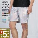 全品10%OFF券配布中 サーフパンツ 水着 メンズ S〜X...