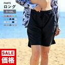【キャッシュレス5%還元】 水陸両用 S〜4L サーフパンツ...