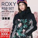 スノーボードウェア レディース ロキシー ROXY JETT...