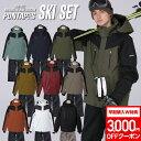 予約・3000円クーポン付 全12色 ストレッチ スキーウェ...