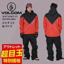 VOLCOM ボルコム スノーボードウェア スキーウェア プ...