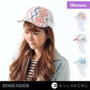 [2016年モデル]全3色 BILLABONG のメッシュ キャップ 帽子 が50%OFF激安! TROPICAL DAYDREAM