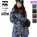 【キャッシュレス5%還元】 BILLABONG ビラボン レディース スノーボードウェア ジャケット AH01L-755 スノージャケット スノーウェア スノボウェア ウエア スキーウェア 上 女性用