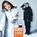 最大2000円OFF券配布中 スノーボードウェア スキーウェア レディース ボードウェア スノボウェア 上下セット スノボ ウェア スノーボード スノボー スキー スノボーウェア スノーウェア ジャケット パンツ ウエア 激安 メンズ キッズ も IS-20EX