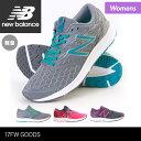 New Balance/ニューバランス レディース ランニング シューズ WFLSH スニーカー くつ 靴 ジョギング マラソン 軽量 女性用