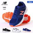 全品5%OFF券配布中 NEW BALANCE/ニューバランス メンズ ランニング スニーカー M460 シューズ 靴 くつ カジュアル ウォーキング マラソン ジョギング 男性用 おしゃれ 人気