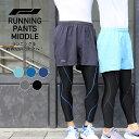 ランニングパンツ メンズ レディース マラソン ポケットあり...
