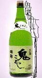 """珍稀的国家""""恶魔斗兽场北海,""""这酒 - 七百二十〇毫升 - 北海道[国稀 「北海鬼ころし」本醸造720ml【北海道産】【お酒】]"""
