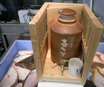 【北海道産さつま芋使用】 本格芋焼酎『喜多里』【縦型甕蛇口付き】 ・25度1.8L×3本付き