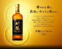 ニッカウイスキー【竹鶴 ピュアモルト】700ml
