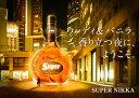 ニッカウイスキー【スーパーニッカ】700ml