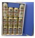 【北海道限定】キリン一番搾り「北海道づくり千歳工場 350ml×10缶、一番搾り500ml×2缶」詰め合わせ