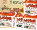 マルちゃん しょうゆ味ラーメン (5食×6袋=30食入り)