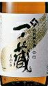 一ノ蔵 特別純米酒 辛口   1.8L【宮城県】