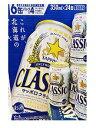 【エントリーでポイント20倍!】【北海道限定】サッポロクラシック350ml×24本 国産ビール