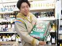 【西濃運輸使用・送料無料【北海道限定】サッポロクラシック 富良野VINTAGEロング缶5