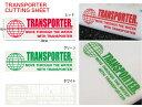 カッティングシート | TRANSPOTER トランスポーター | ステッカー/シール