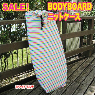 42 inches (to a board of 107cm) of bodyboarding knit case / bodyboarding case bodyboarding goods cloth with patterns cases