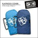 Flatrockcover-r1