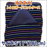 【あす楽対応】【C4J】ニットケース 5''11