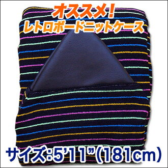 "ニットケース 5 ' 11 ""Board for the retro mini Board, Board surfboard case case"