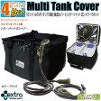 ダブルマルチタンクカバー&シガーソケット式シャワーセット | EXTRA エクストラ 05P27May16