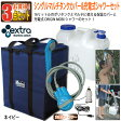 シングルマルチタンクカバー&充電式シャワーセット | EXTRA エクストラ 05P27May16