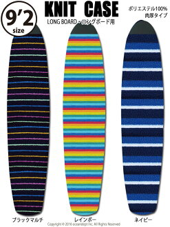 "Nitches 9 ' 2 ""Longboard surfboard case for ★"