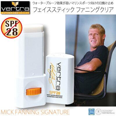 �ե��������ƥ��å����ե��˥��ꥢ/SPF28 VERTRA�С��ȥ� 