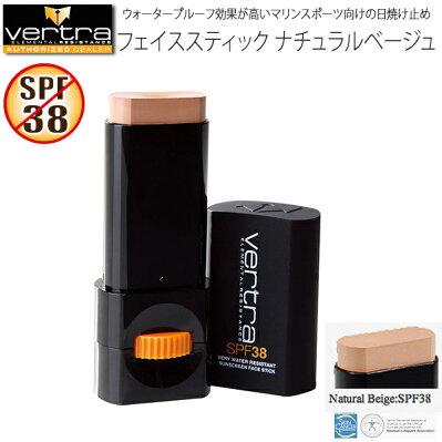 �ե��������ƥ��å����ʥ�����١�����/SPF38 VERTRA�С��ȥ� 