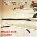 ハンガーラック ストレート | ラックオンシステム RACK ON SYSTEM | サーフボードラック サーフボードキャリア ショートボードスタンド
