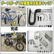 サーフボード自転車キャリアセット | CAP キャップ | サーフボード1枚積載用