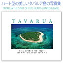 TAVARUA PHOTO BOOK/  [TAVARUA ]