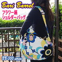 Flower pattern shoulder bag [balibarrel Bali barrel] floral design bag shoulder type Hawaii Ann pattern banana type