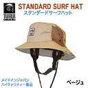 [free shipping] standard surf hat beige [TAVARUA ] surfing hat 59cm hat Malin hat surf hat made in Japan