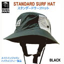 [free shipping] standard surf hat black [TAVARUA ] surfing hat 59cm hat Malin hat surf hat made in Japan