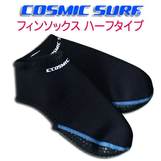 Bodyboard fin socks half type / bodyboard toy half-socks tabi socks