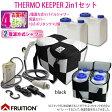 【FRUITION フリューション】サーモキーパー2in1&2電源方式モバイルシャワー4点セット