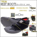 Reef-boots-2mm-r1