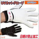 Glove9941-r1