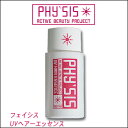 Feh Isis UV hair extract [PHYSIS フィシス]