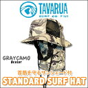 [free shipping] the 59cm hat which protects the skin from standard surf hat sunshade gray duck [TAVARUA ] surfing hat sunburn ultraviolet rays made in Japan