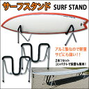 Board-stand2-r1