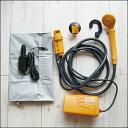 特価!セール2電源方式携帯簡易シャワーサーフィン用品お役立ち品ポータブルシャワー