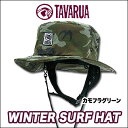 34%OFF [free shipping] winter surf hat / duck green [TAVARUA ]