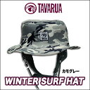 34%OFF [free shipping] winter surf hat / duck gray [TAVARUA ]