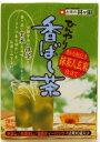 香ばし茶 8g×10P【運動会 行楽 弁当 お歳暮 2019 ギフト】