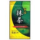 【メール便可】宇治抹茶100g【お茶】【粉】【粉末】【粉末茶】【粉末緑茶】【冷茶】【水出し緑茶】【水